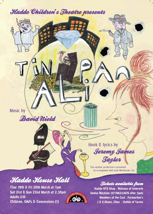 HCT-Tin_Pan_Ali